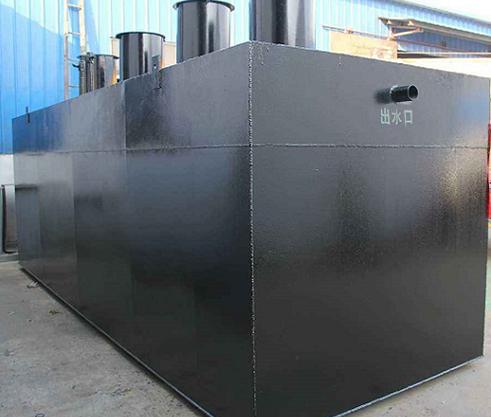 生活污水处理设备常见的几种处理方法
